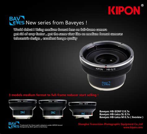 medium format lens converter new baveyes for using medium format lens on full frame