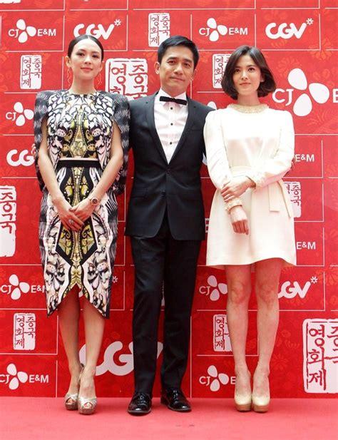 film china tentang koki foto zhang ziyi tony leung dan song hye kyo di chinese