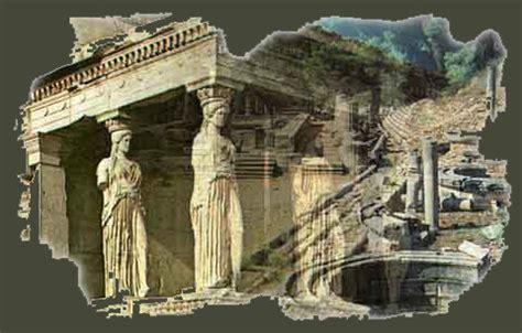 grecia antica antica