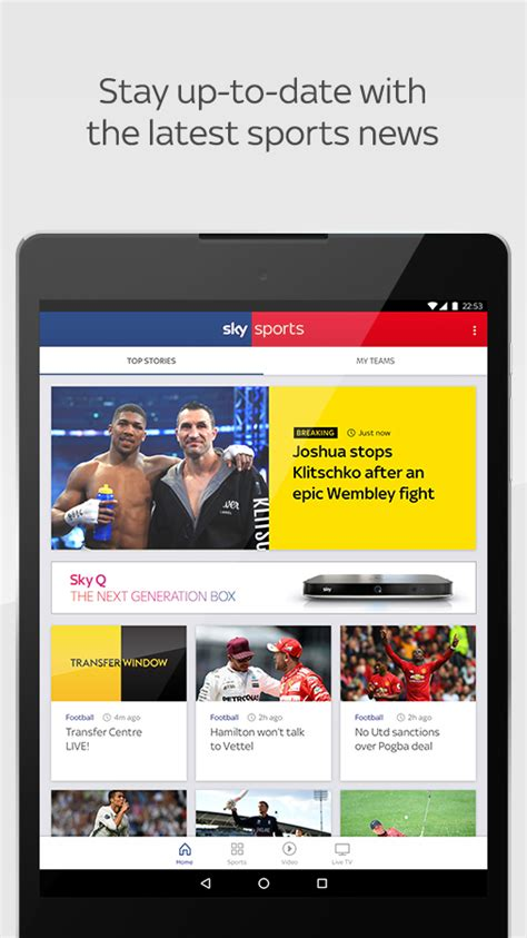 sports news archives page 5 of 7 official s188 blog sky sports android apps on google play