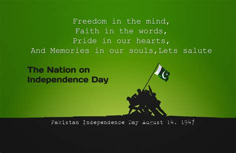 happy pakistan independence day  wishes quotes messages whatsapp status dp images
