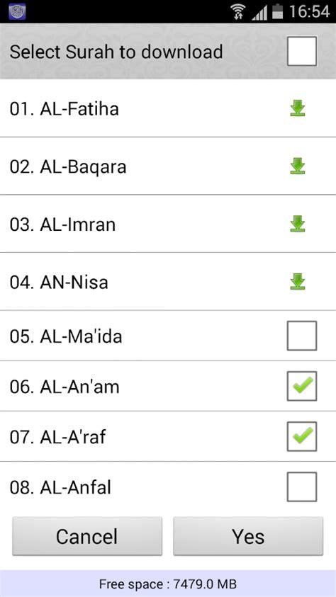download mp3 al quran online quran karim android apps on google play
