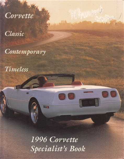 how to fix cars 1996 chevrolet corvette free book repair manuals 1996 chevrolet corvette preliminary repair shop manual original