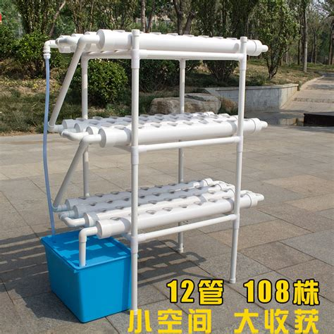 Small Home Hydroponic Systems Aliexpress Buy Nft Hydroponics System With 108pcs Of