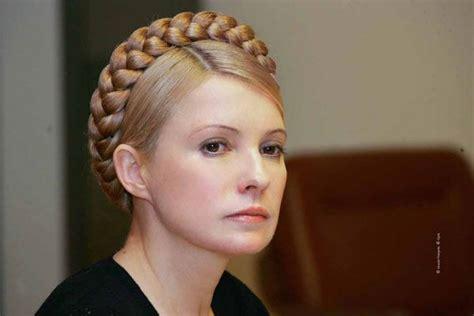 what are german braids german braid hair styles pinterest yulia tymoshenko
