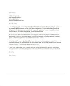 Letter Of Interest Template by Letter Of Interest 12 Free Sle Exle Format