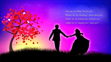 images of love gud night good night romantic sms