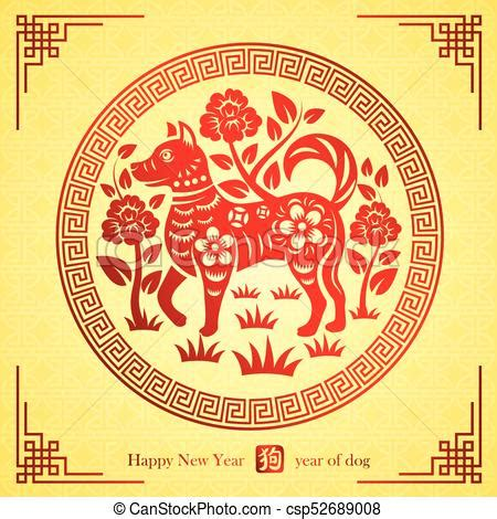 greenpeace 2018 international new years cards templates new year 2018 card is paper cut in circle