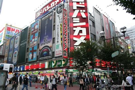 yodobashi tokyo populated places disestablished in the 1940s
