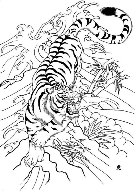 color tiger tattoo designs 205 best images about horicho traditional japanese on
