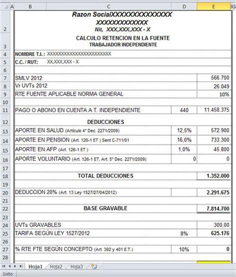 calculo para retencion en la fuente 2016 empleados 187 liquidaci 243 n