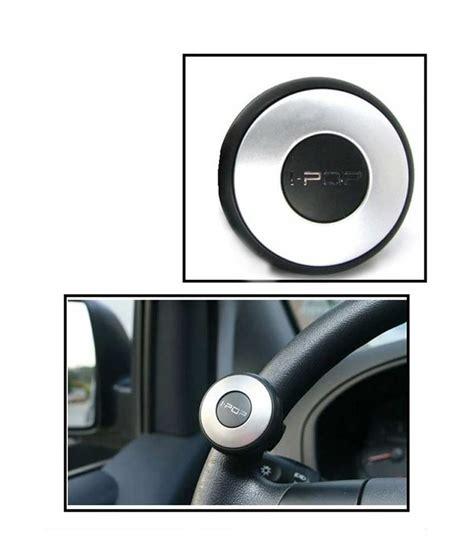 Ipop Steering Knob by Ipop Mini Power Handle Steering Knob Grey Buy Ipop