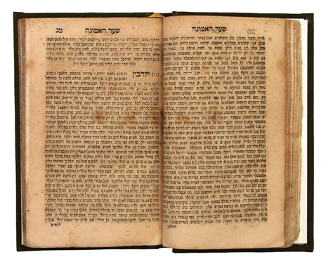 torah sections מורשת מכירות פומביות ner mitzvah and torah or 2 sections
