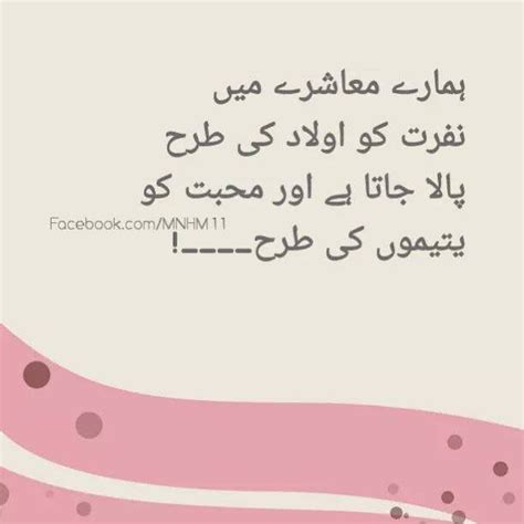 doodle means in urdu 2294 best urdu images on a quotes quote and