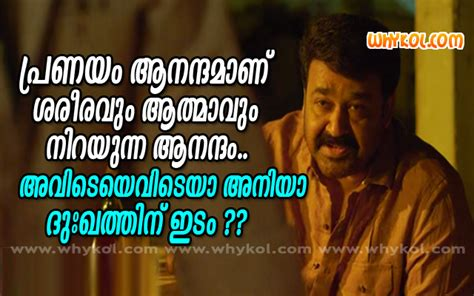 film quotes malayalam malayalam film love quote in kanal
