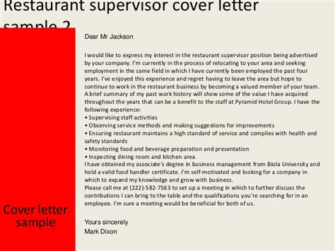 Motivation Letter For Restaurant Restaurant Supervisor Cover Letter