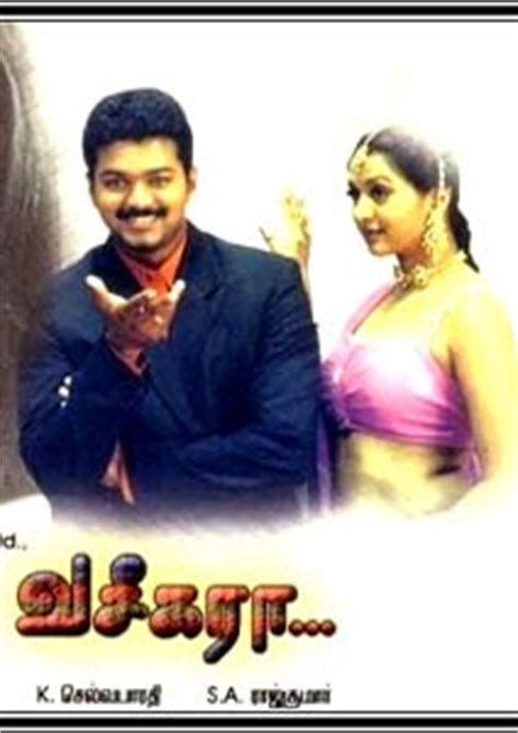 dvd format tamil movies free download vaseegara 2003 tamil movie dvd free download