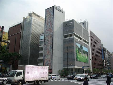 sony sede sony vender 225 su antigua sede en tokio en 156 millones de