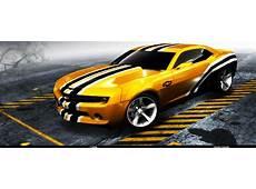 2050 Bugatti