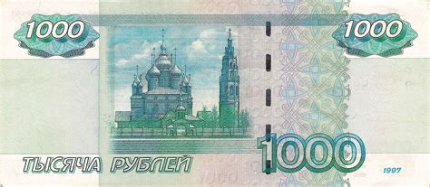 Russian Ruble Currency Flags Of Countries