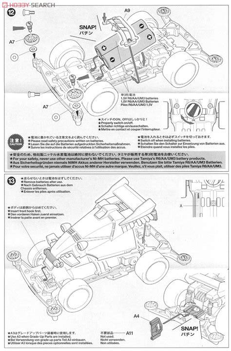 Dash 1 Emperor 2 dash 1 emperor premium ii chassis mini 4wd assembly guide5