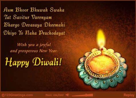 new year in sanskrit 28 images netskiff information