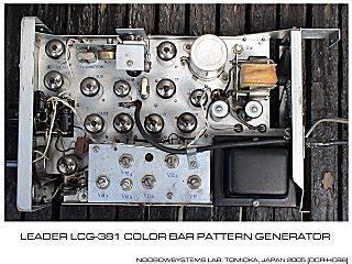 html color pattern generator leader lcg 381 color bar pattern generator back to life