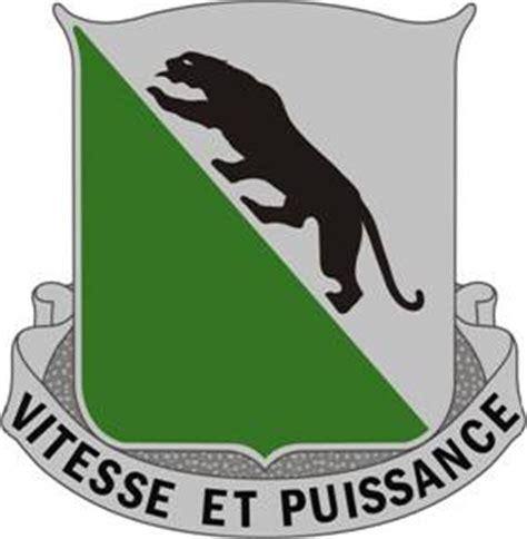 69th armored regiment crest | flickr photo sharing!