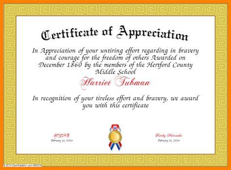 certificate of appreciation for teachers template certificate of appreciation for teachers wording
