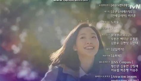 film goblin episode 16 goblin episode 4 preview couch kimchi