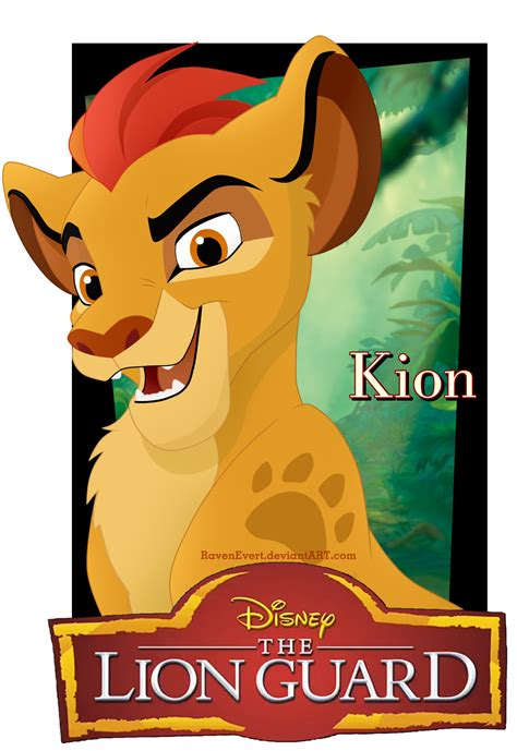 download film the lion guard sub indo kion images kion the lion guard hd wallpaper and