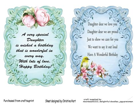 free printable birthday card inserts inserts daughter cup722057 2232 craftsuprint