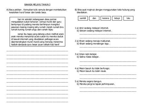 bina bahasa indonesia jilid 3a latihan bm awal tahun