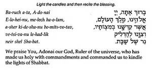 prayers and hebrew all grades livebinder