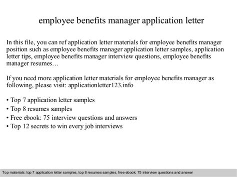 Service Benefit Letter Employee Benefits Manager Application Letter