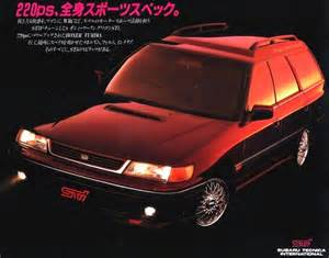 Subaru Legacy Wagon Sti 25 Year Club The Subaru Legacy Is Officially A Japanese