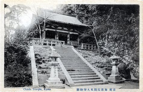 the chion a classic vintage chion in temple kyoto c 1920 old tokyo