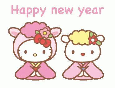 hello new year wallpaper hello new year wallpaper gifs tenor