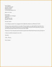 Pirate Resignation Letter by Resignation Letter For Part Time