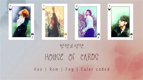 house of cards lyrics bts 방탄소년단 house of cards full length edition color coded han rom