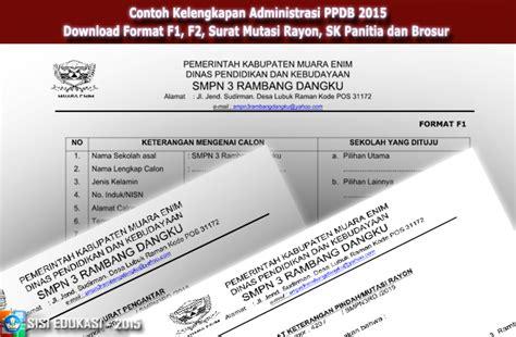 contoh kelengkapan administrasi ppdb 2015 format