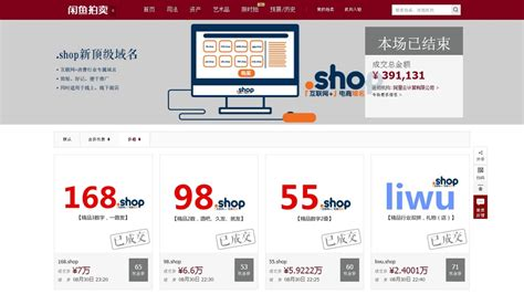 alibaba domain gmo registry announces results for first ever shop
