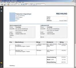 new feature customisable invoices and quotes wordbee