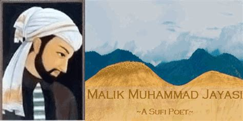 Biography Of Malik Muhammad Jayasi In Hindi | मल क म हम मद ज य स malik muhammad jayasi hindi