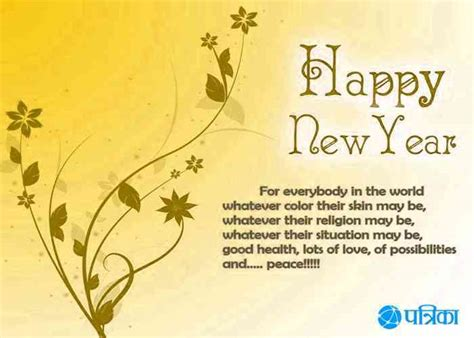 keywords for new year happy new year synonym 28 images happy new year