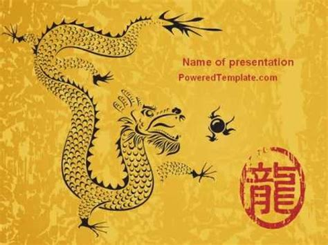 Chinese Dragon Powerpoint Template By Poweredtemplate Com China Ppt Template Free