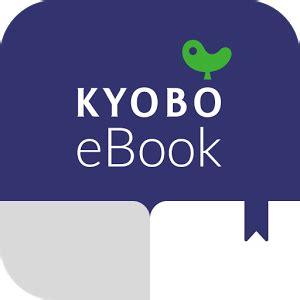 ebook apk 교보ebook apk to pc android apk