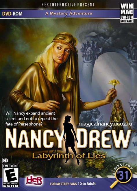 full version nancy drew games free online nancy drew labyrinth of lies download free full game