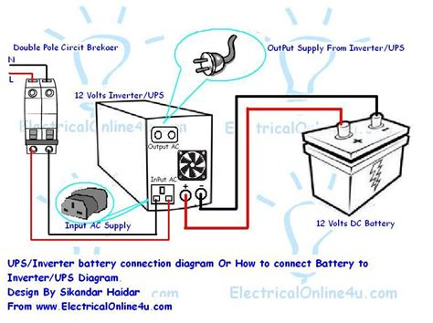 how to connect ups inverter to battery and to ac supply