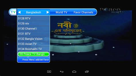 mall world apk 1 year qnettv indian pakistan bangladesh world iptv vod apk products tde mall